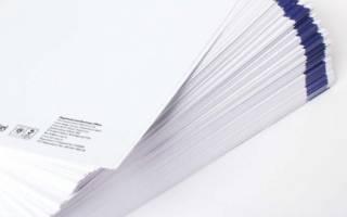 Образец фирменного бланка организации для ооои ип