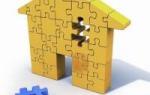 Порядок оформления дду при ипотеке – кредит на долевое строительство