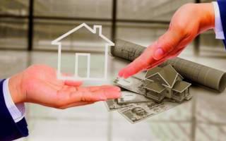 Кредит под долю в квартире без согласия дольщиков