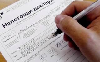 Надо ли учитывать сумму вычета по предыдущим годам у работодателя