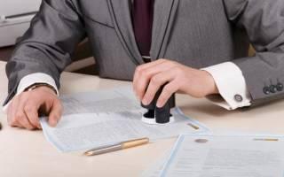 Застрахованный кредит после смерти заемщика