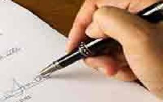 Порядок увольнения по совместительству по инициативе работника