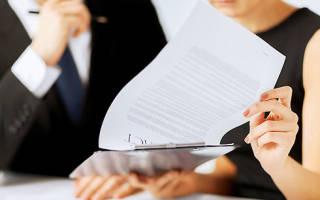 Условия труда на рабочем месте в трудовом договоре: как прописать
