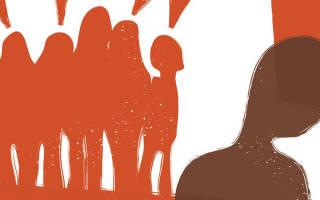 Образец заявления об оскорблении личности участковому