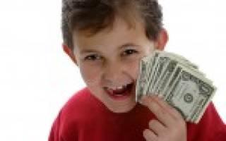 Выплаты алиментов на ребенка по возрастам в 2020 году