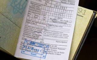 Срок проживания без регистрации в россии иностранцев