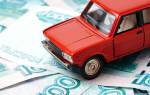 Как начисляется транспортный налог на физическое лицо