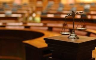 Частная жалоба на определение верховного суда
