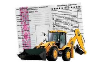 Замена удостоверения тракториста машиниста: права нового образца