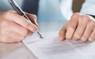 Пример договора о сдаче квартиры в аренду