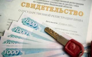 Где получить документы о приватизации квартиры