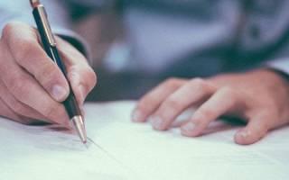 Срок взыскания налоговой задолженности физических лиц
