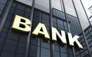 Образец обращения в банк о предоставлении информации