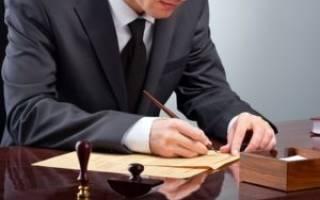Перевод должником своего долга на другое лицо допускается