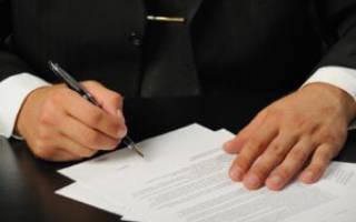 Пункт в договоре об ответственности сторон