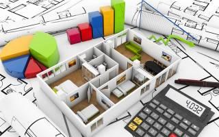 Налогообложение недвижимости по кадастровой стоимости