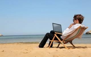 Как перечислять аванс если работник в отпуске