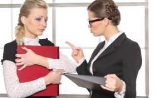 Передача имущества при увольнении материально ответственного лица