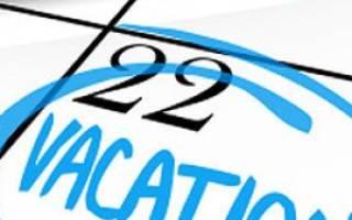 Допускаются ли корректировки в график отпусков