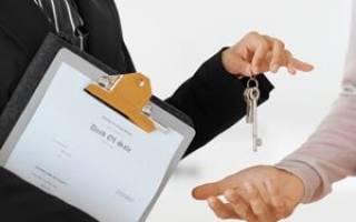 При оформление акта дарения на квартиру какай процент налога
