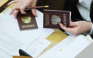 Судебная практика по фиктивной регистрации по месту жительства