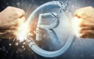 Как отстоять свои права на интеллектуальную собственность? Защита от контрафакта
