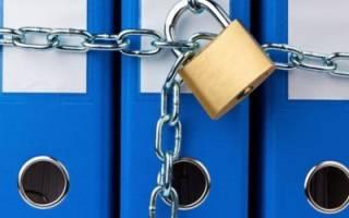 Как отозвать согласие на использование персональных данных