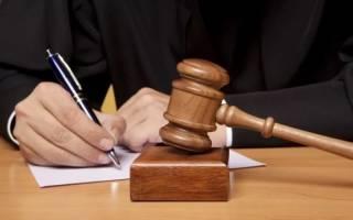 Образец об уменьшении судебных расходов
