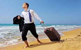Увольнение по собственному желанию в очередном отпуске