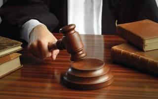 Возражение на судебный приказ мирового судьи