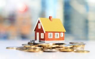 Др какого числа платить налог за дом