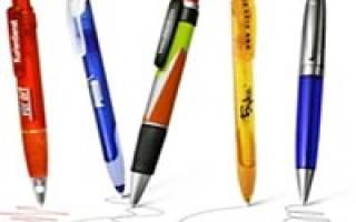 Какой ручкой нужно писать в трудовой книжке