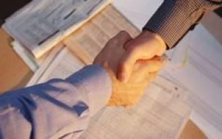 Агентский договор на оказание посреднических услуг: образец и правила составления