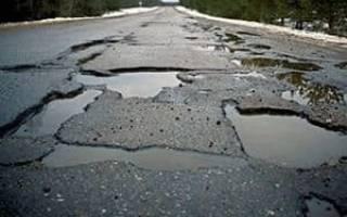 Жалоба в администрацию на плохое состояние дороги