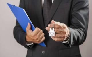 Особенности договора переуступки прав собственности на квартиру