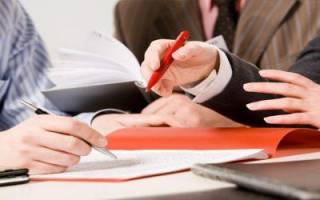 Доверенность в МВД от юридического лица образец