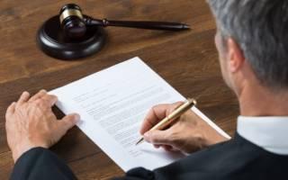 Как правильно составить ходатайство в суд по административному делу