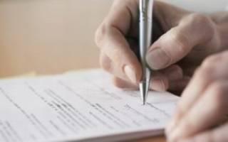 Порядок дейстий для взыскания долга по расписке