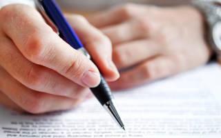 Образец административного искового заявления на судебного пристава