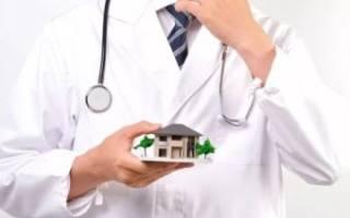 Компенсация медикам по уже имеющейся ипотеке в хмао