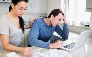 Жена беременна могут ли меня уволить