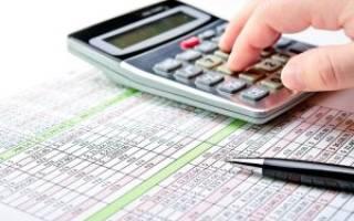 Налог на дивиденды и его особенности