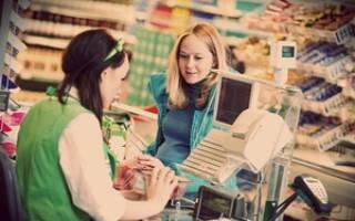 Имеет ли право продавец отказать покупателю в продаже товара
