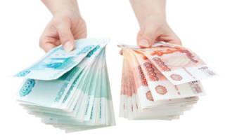 Образец служебной записки о возмещении денежных средств