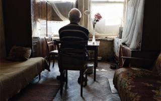 Договор дарения комнаты в коммунальной квартире: бланк, образец 2020