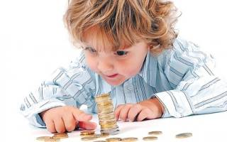Доплаты в москве на ребенка инвалида