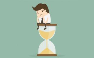 С какого момента начинается срок лишения прав: срок давности
