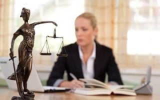 Может ли работодатель наказывать рублем подписав приказ о штрафе