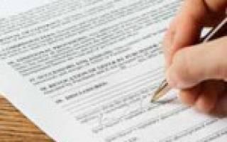 Договор безвоздмезного пользования жилым помещением квартирой