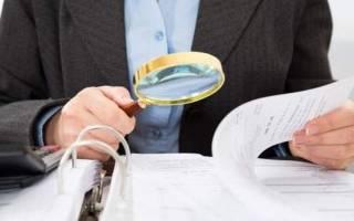 Как банк проверяет заемщика и одобряет кредит